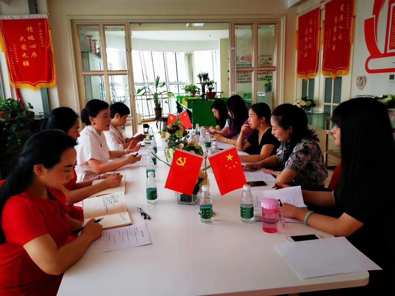 锦江区妇联对口帮扶炉霍县妇联公益培训活动召开工作讨论会