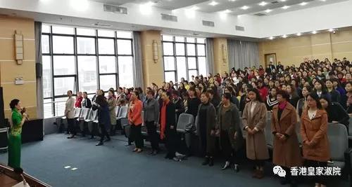 龚怡院长受邀为都江堰市妇联进行女子健康必修课专题讲座
